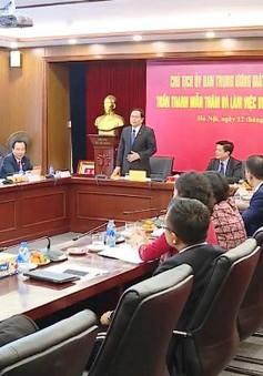 Chủ tịch Ủy ban Trung ương MTTQ Việt Nam: Các luật sư phải chú trọng đạo đức nghề nghiệp