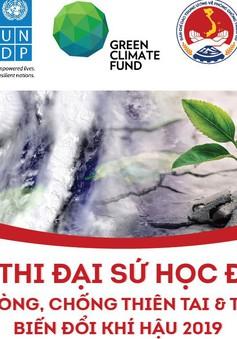 Công bố thể lệ cuộc thi Đại sứ học đường trong phòng, chống thiên tai và thích ứng biến đổi khí hậu