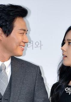 Han Ga In và Yeon Jung Hoon chào đón quý tử