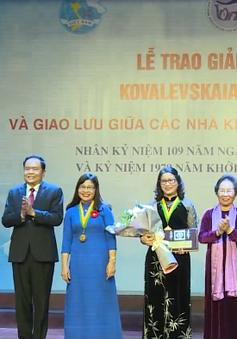 Giải thưởng Kovalevskaia năm 2018 trao cho 1 tập thể, 1 cá nhân
