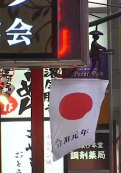 Ngành dịch vụ Nhật Bản hưởng lợi từ kỳ nghỉ lễ 10 ngày