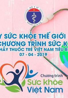 Sáng nay(7/4): nhiều bệnh viện đồng loạt khám bệnh miễn phí cho người dân tại Hà Nội