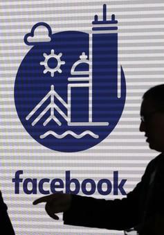 Facebook và Google sẽ điều trần trước Quốc hội Mỹ