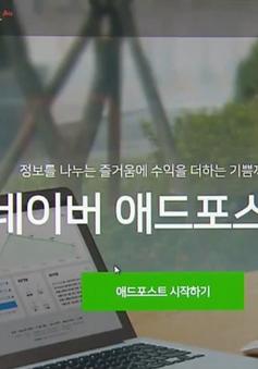 Cổng thông tin Naver để lộ thông tin người dùng