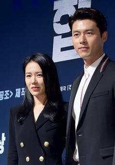 Phim của Hyun Bin và Son Ye Jin chuẩn bị ra mắt?