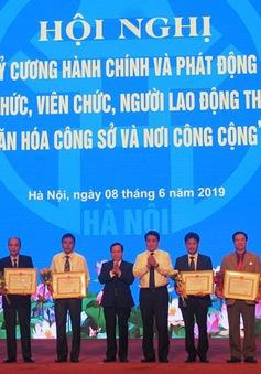 Hà Nội phát động phong trào văn hóa công sở