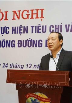 Cách chức Ủy viên Ban cán sự đảng đối với nguyên Thứ trưởng Bộ GTVT Nguyễn Hồng Trường