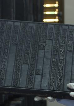 Độc đáo mộc bản triều Nguyễn