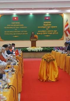 Hội Hữu nghị hai nước Việt Nam - Campuchia tăng cường hợp tác