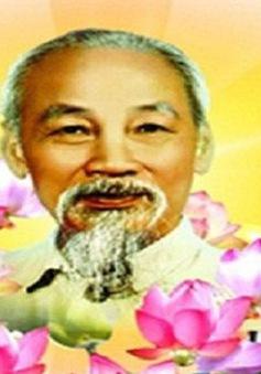 Sáng nay, kỷ niệm 50 năm thực hiện Di chúc của Chủ tịch Hồ Chí Minh