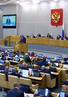 Mỹ từ chối cấp visa cho thành viên phái đoàn Nga dự họp Đại hội đồng LHQ