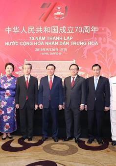 Chiêu đãi kỷ niệm 70 năm Quốc khánh CHND Trung Hoa