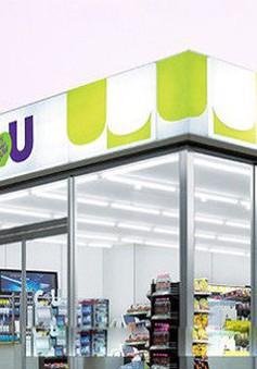 Chuỗi cửa hàng tiện lợi CU của Hàn Quốc sắp có mặt tại Việt Nam