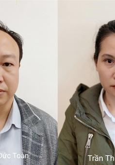 Khởi tố vụ án, khởi tố bị can trong vụ án Tham ô tài sản xảy ra tại Nhà máy ô tô VEAM
