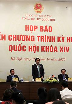 Kỳ họp thứ 10, Quốc hội phê chuẩn miễn nhiệm, bổ nhiệm nhân sự Thống đốc Ngân hàng và 2 Bộ trưởng