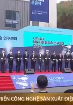Hàn Quốc phát triển công nghệ sản xuất điện năng từ nước biển