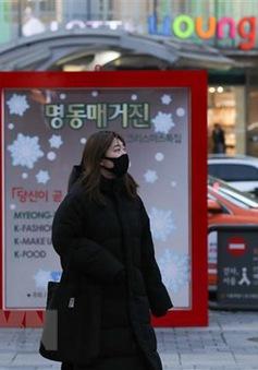 """Dịch COVID-19 đưa nền kinh tế """"tự do"""" kiểu Mỹ đến Hàn Quốc"""