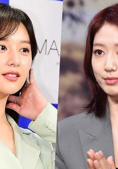 Kim Ji Won về chung một nhà với Park Shin Hye