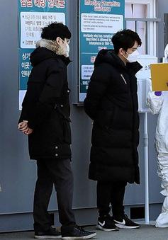 Hàn Quốc ghi nhận thêm 70 ca nhiễm COVID-19 mới