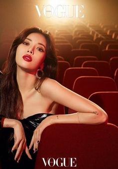 HyunA đẹp hút hồn trên Vogue