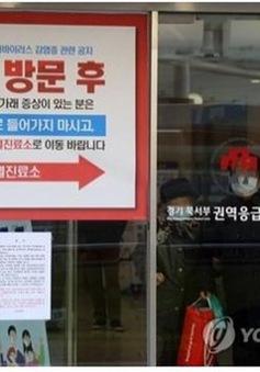 Hàn Quốc áp dụng thủ tục nhập cảnh riêng với khách đến từ Trung Quốc