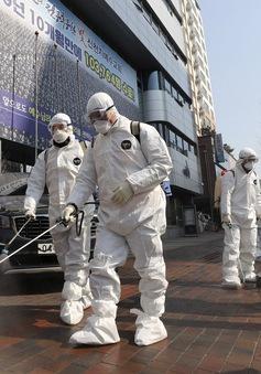 Hàn Quốc tiếp tục phát hiện ổ dịch mới tại Daegu
