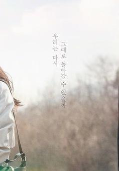 Lee Bo Young và Yoo Ji Tae cực tình cảm trong poster phim mới