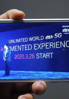 """Nhật Bản sắp có dịch vụ mạng 5G """"siêu tốc"""""""