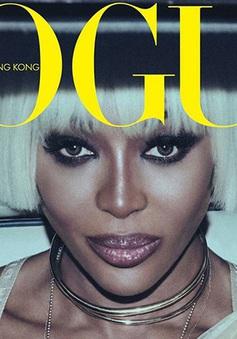 """""""Báo đen"""" Naomi Campbell gây choáng ngợp với hình ảnh mới"""