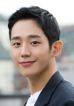 Jung Hae In thảo luận tham gia phim mới