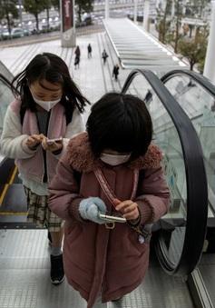 Nhật Bản dự định sẽ cấm dùng điện thoại trong khi đi bộ trên đường