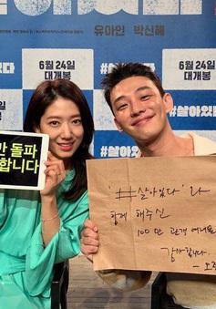 Phim mới của Yoo Ah In và Park Shin Hye cán mốc 1 triệu người xem