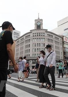 Hàng loạt đe dọa đánh bom nhằm vào thủ đô Nhật Bản