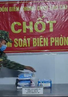 Lá chắn vững vàng trên tuyến biên giới Việt - Trung