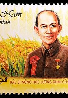 """Phát hành bộ tem """"Kỷ niệm 100 năm sinh Lương Định Của (1920-1975)"""""""