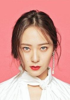 Krystal f(x) rời SM Entertainment sau 10 năm hoạt động