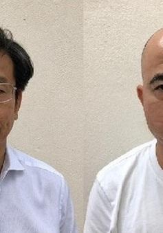 """Truy tố nguyên Tổng Giám đốc, Kế toán trưởng PVOil liên quan đến vụ án """"chi lãi ngoài"""" tại Oceanbank"""