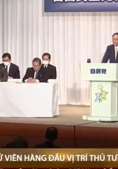 Ứng cử viên hàng đầu vị trí thủ tướng Nhật Bản