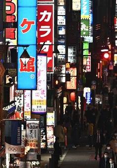 Kinh tế Nhật Bản rơi vào suy thoái