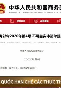 Trung Quốc  hạn chế các thực thể Mỹ