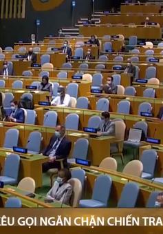 Liên Hợp Quốc kêu gọi ngăn chặn một cuộc chiến tranh lạnh mới