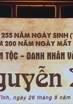 Lễ tưởng niệm 200 năm ngày mất Đại thi hào Nguyễn Du