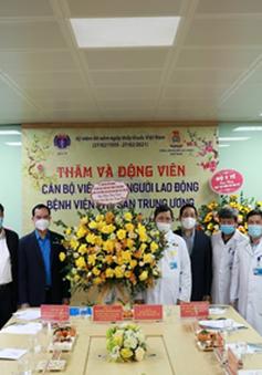 Tổng Liên đoàn Lao động Việt Nam, Bộ Y tế thăm, động viên cán bộ y tế Bệnh viện Phụ sản Trung ương