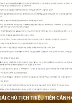 Em gái Kim Jong Un cảnh cáo Mỹ - Hàn, dọa hủy các hiệp ước