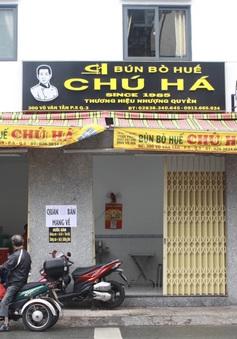TP Hồ Chí Minh: Hàng quán đóng cửa im lìm để chống dịch