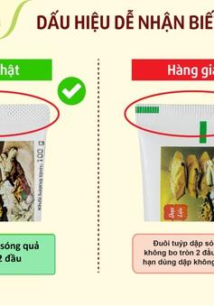 Cách nhận diện Kem đánh răng dược liệu Ngọc Châu chính hãng