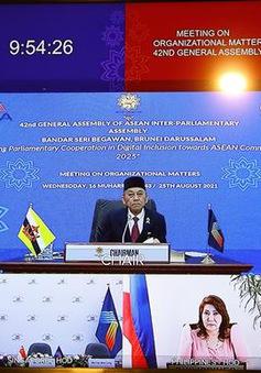 Đại hội đồng AIPA-42: Đề xuất thiết lập các cơ chế đối thoại AIPA -ASEAN, AIPA - EP