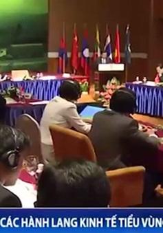 Diễn đàn các hành lang kinh tế tiểu vùng Mekong mở rộng lần 6