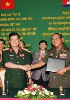 Hội nghị Ủy ban Chuyên trách Việt Nam - Campuchia