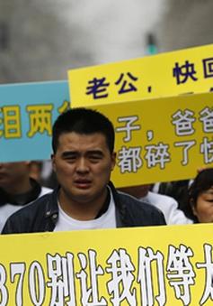 Trung Quốc tiếp tục nỗ lực tìm kiếm máy bay mất tích